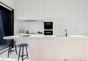 Tips para una cocina elegante